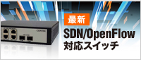 sdn-openflow